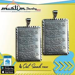 """Sterling Silver Four """"Qul"""" Surah Quran Pendants"""