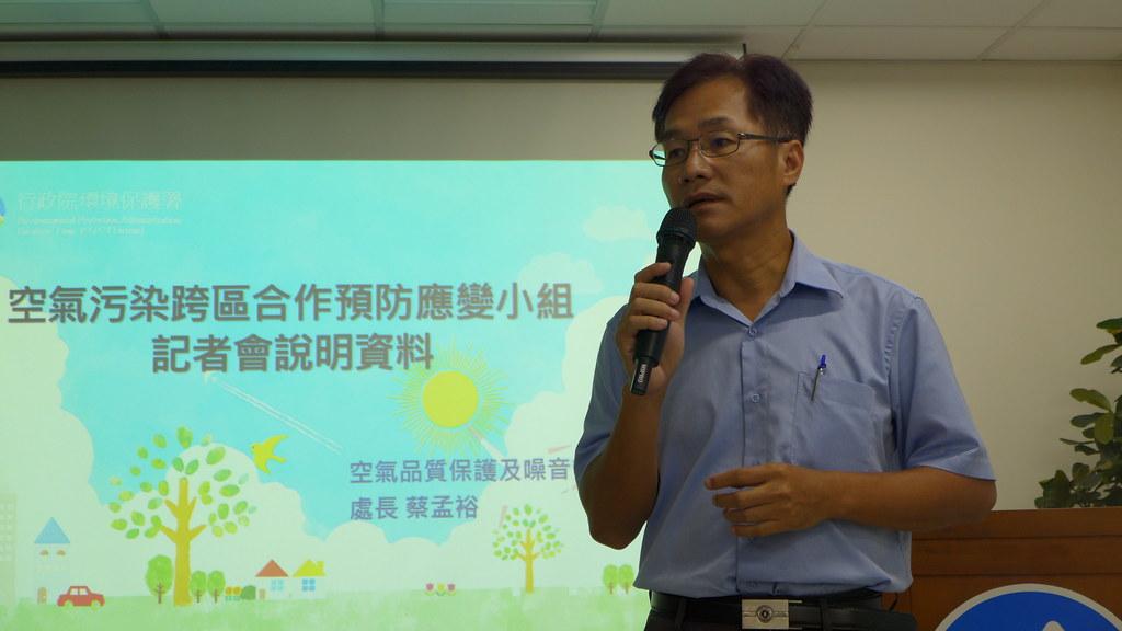 空保處長蔡孟裕說,因應空污狀況,昨天起已協調四大火力電廠降載減排。孫文臨攝