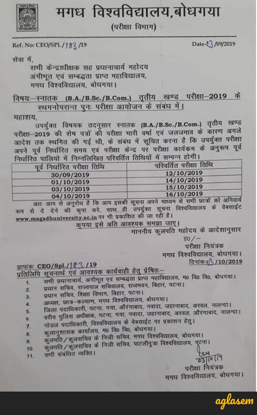 Magadh University part 3 exam routine 2019 notification for cancelled exams out on social media; Check new exam dates