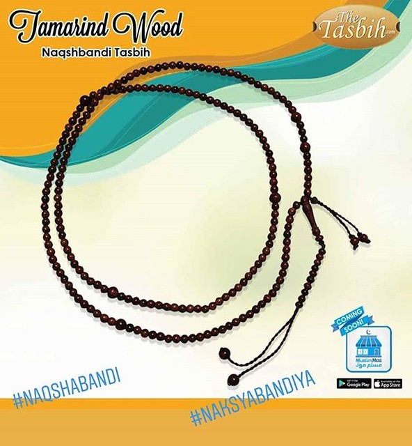 Tamarind Wood Naqshabandi Tasbih Prayer Beads