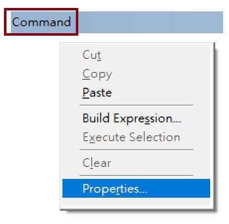 [VFP] Command Windows 字型大小-1