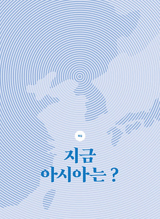 월간참여사회 2019년 10월호 (통권 269호)