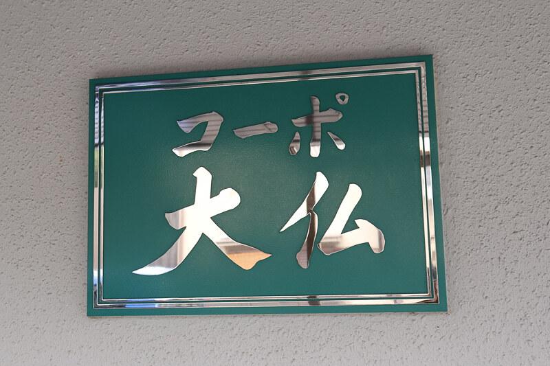toyokuni_23