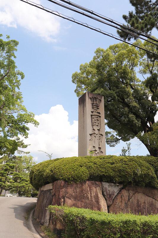 toyokuni_3