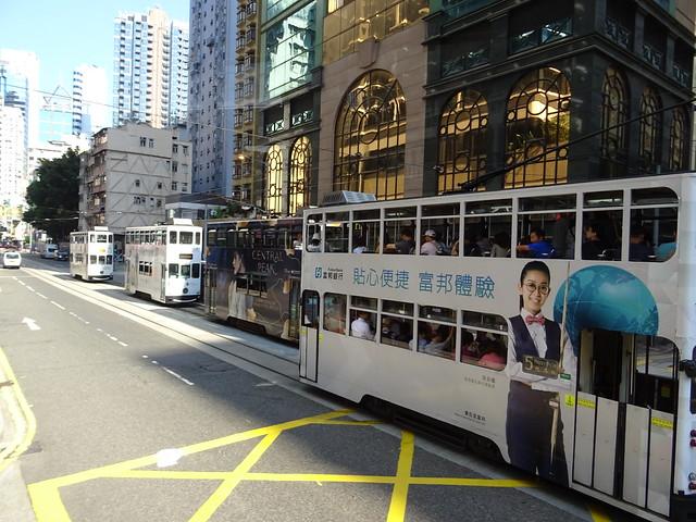 Trams in Hongkong