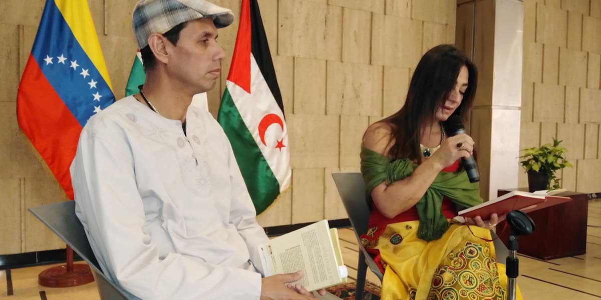 Recital de poesía por las causas Palestina y Saharaui en la Cancillería venezolana