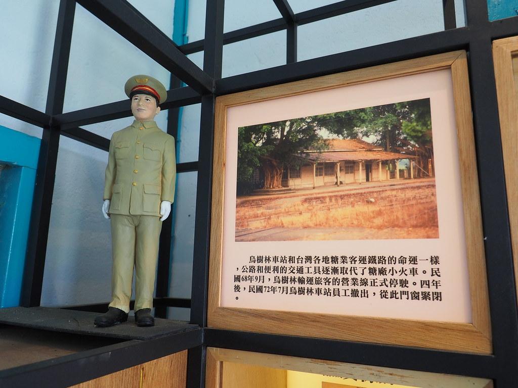 台南後壁製蝶所 (30)