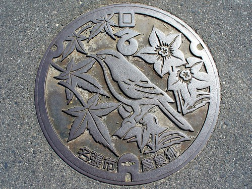 Nabari Mie, manhole cover 2 (三重県名張市のマンホール2)