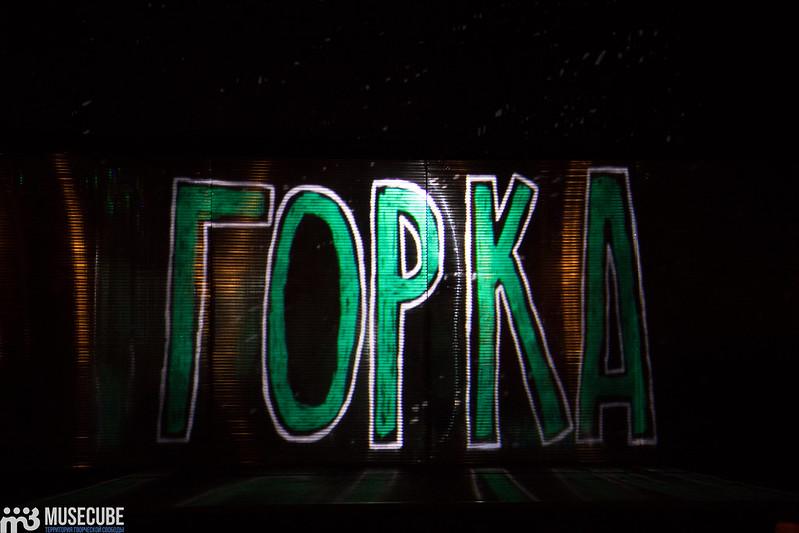 gorka_001