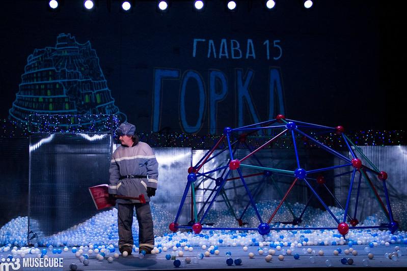 gorka_065