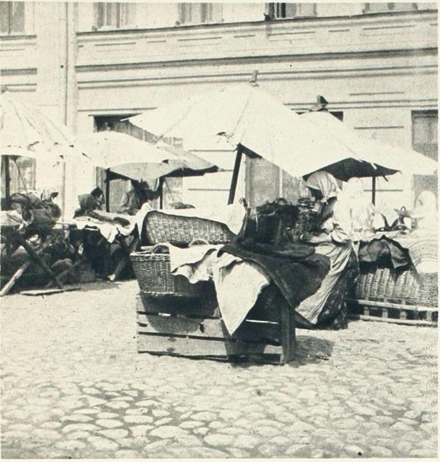 17. Торговка хлебом на Смоленском рынке