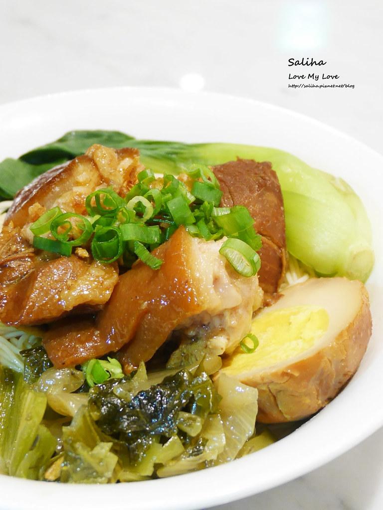 台北東區sogo松發肉骨茶新加坡必吃米其林必比登美食來台 (3)