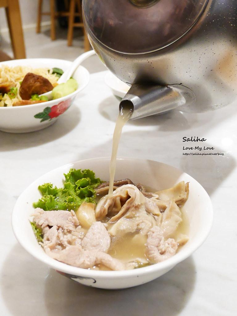台北東區sogo復興館新加坡米其林指南美食推薦松發肉骨茶餐廳 (6)