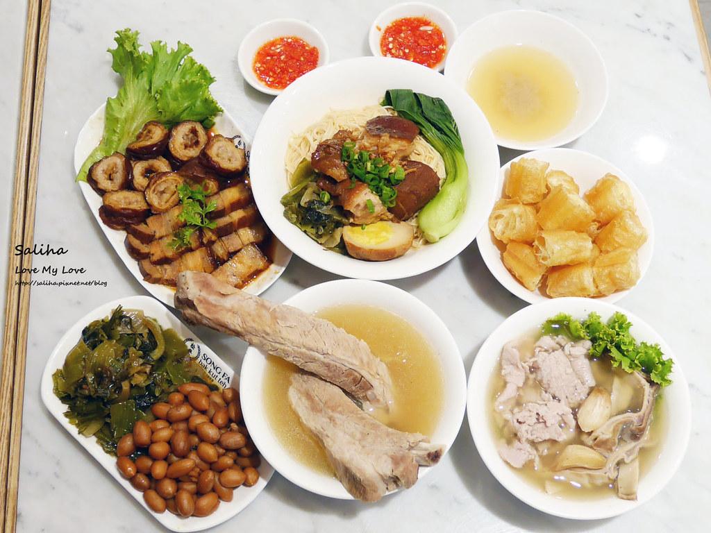 台北東區SOGO復興館必吃人氣排隊餐廳松發肉骨茶米其林推薦 (1)