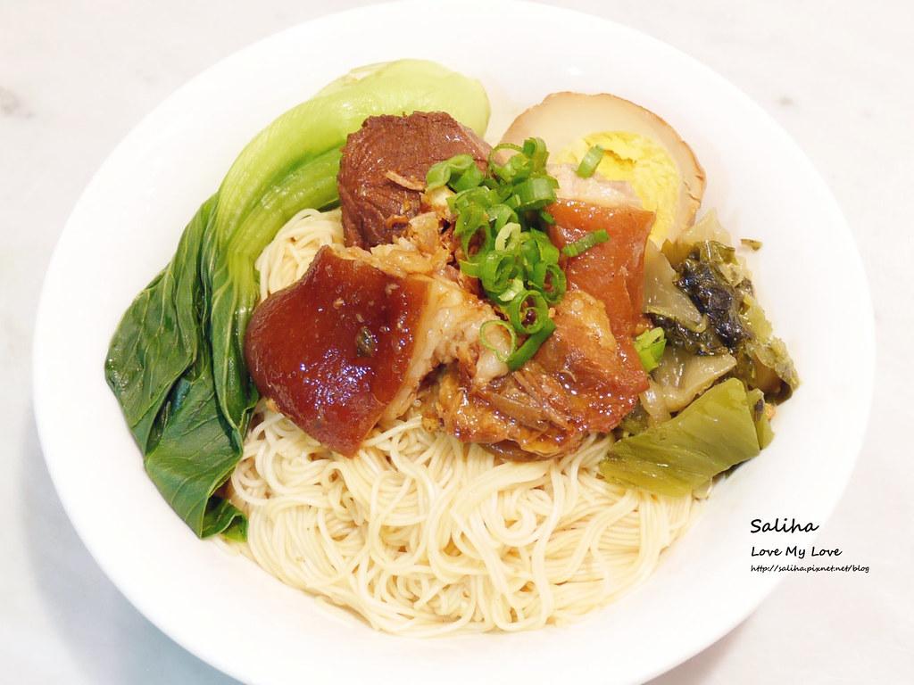 台北東區sogo松發肉骨茶新加坡必吃米其林必比登美食來台 (2)