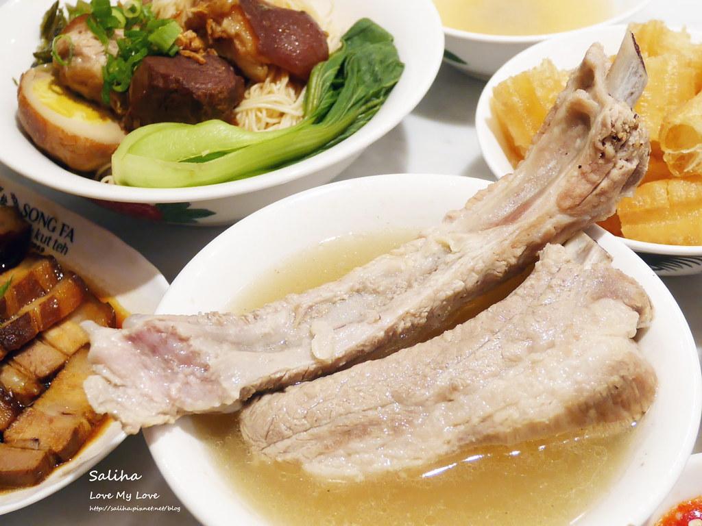 台北東區sogo復興館新加坡米其林指南美食推薦松發肉骨茶餐廳 (4)