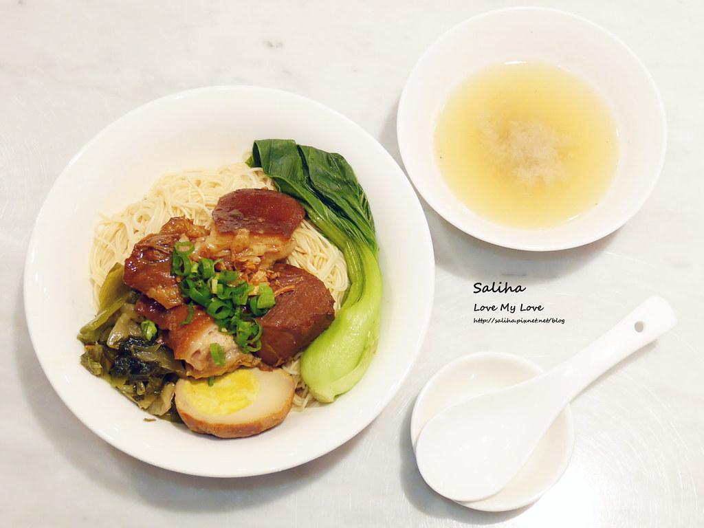 台北東區sogo松發肉骨茶新加坡必吃米其林必比登美食來台 (1)