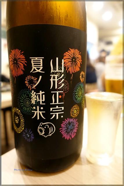 Photo:2019-09-15_T@ka.の食べ飲み歩きメモ(ブログ版)_ 日本酒と新鮮な大山鶏の楽しめる気楽な居酒屋【御徒町】喜どり_06 By:Taka Logbook