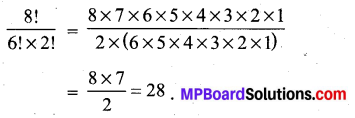 MP Board Class 11th Maths Solutions Chapter 7 क्रमचय और संचयं Ex 7.2 1