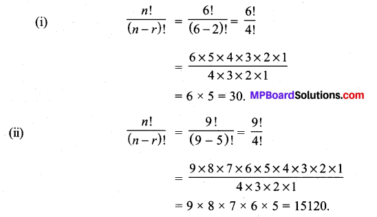 MP Board Class 11th Maths Solutions Chapter 7 क्रमचय और संचयं Ex 7.2 3