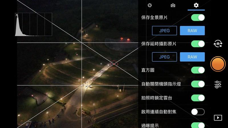 DJI GO 4|拍照模式