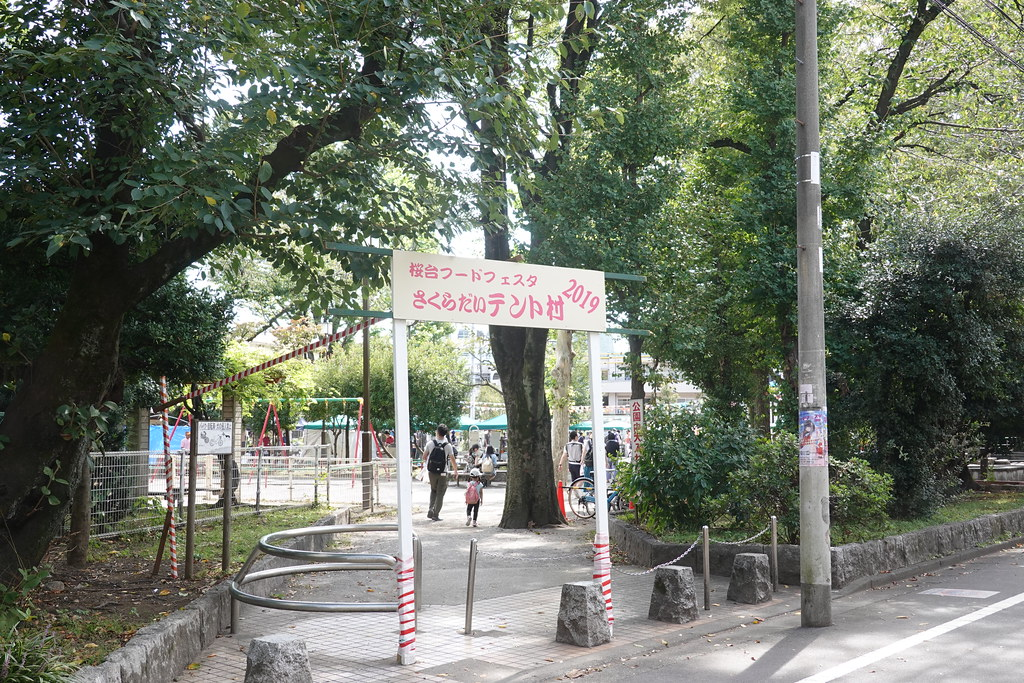 桜台フードフェスタ(桜台)