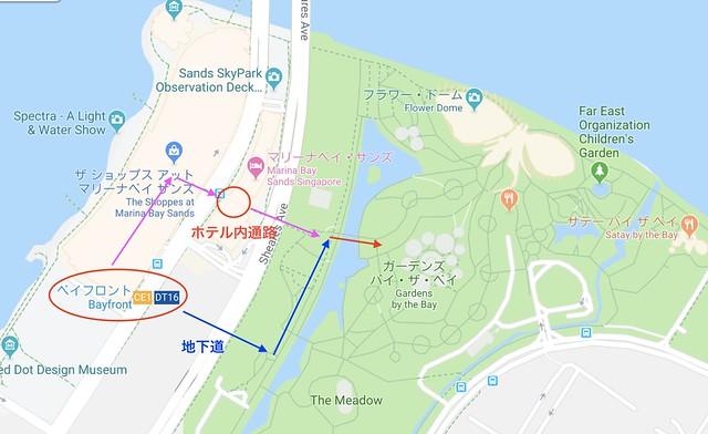 Gardens by the Bay ガーデンズ・バイ・ザ・ベイ singapore シンガポール ひめごと