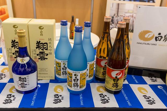 Hakutsuru Sake verschiedene Flaschen