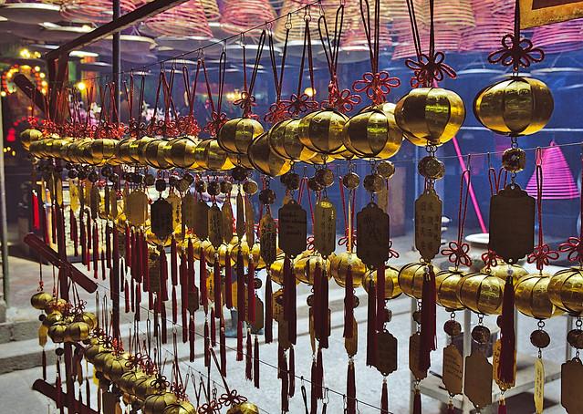 Tin Han Temple Hong Kong