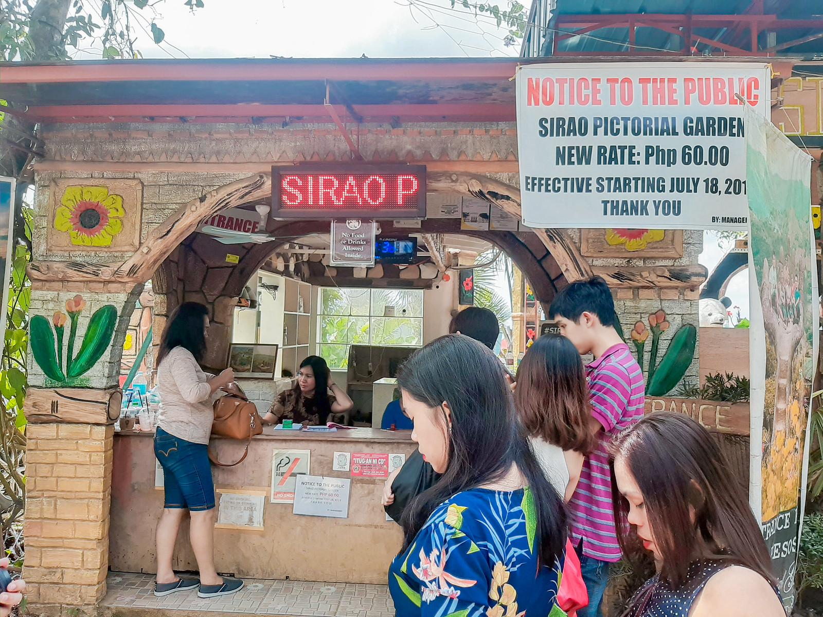 Sirao Entrance