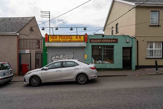 BLARNEY STREET CORK [NEW PEKING CHINESE TAKE AWAY]-157064