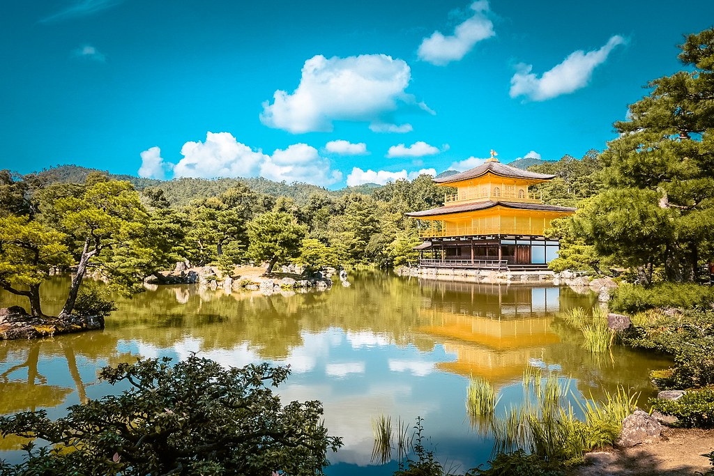 Kinkakuji Temple | 2 Days in Kyoto