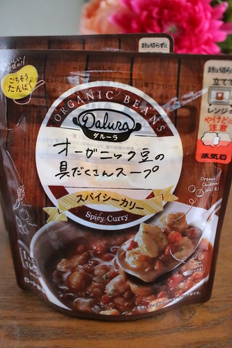 オーガニックの豆たっぷり!ダルーラ