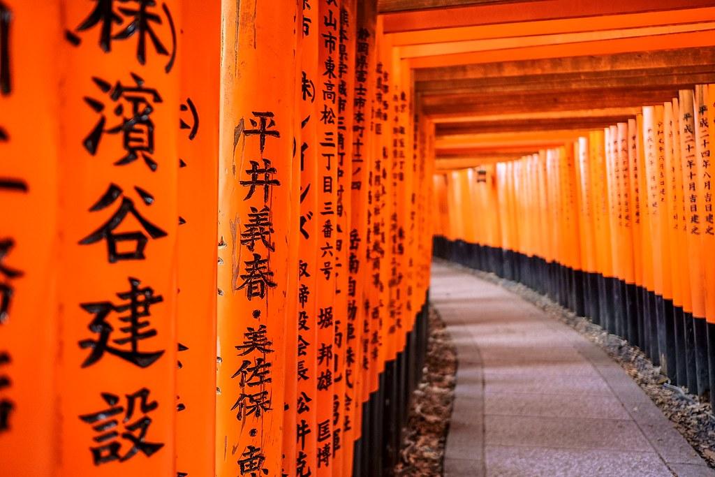 Fushimi Inari-taisha Shrine | Kyoto Itinerary