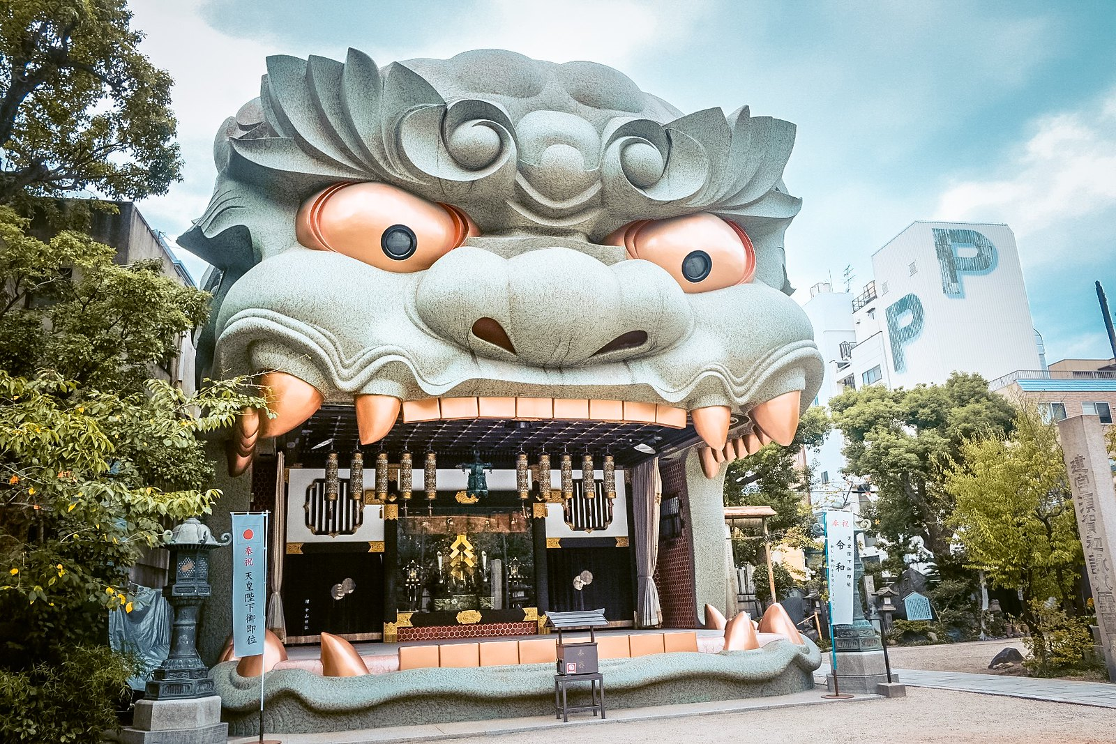 Namba Yasaka Shrine | Osaka Itinerary