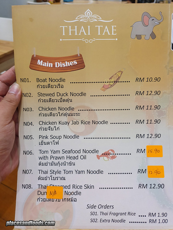 thai tae menu