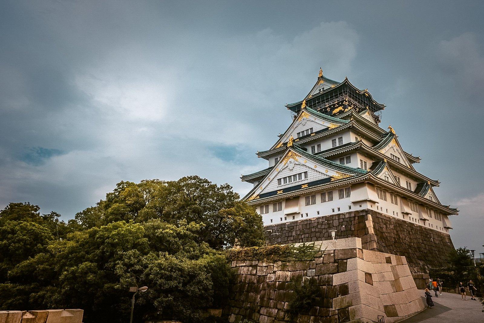Osaka or Kyoto