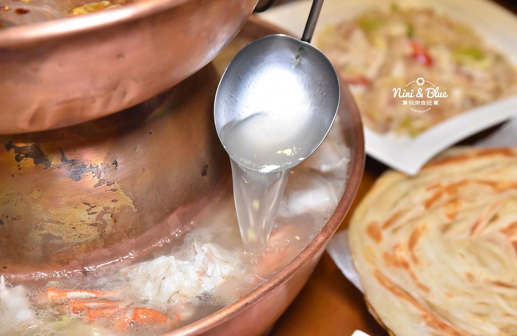 徠圍爐北方風味館 酸菜白肉鍋 菜單28
