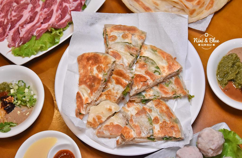 徠圍爐北方風味館 酸菜白肉鍋 菜單11