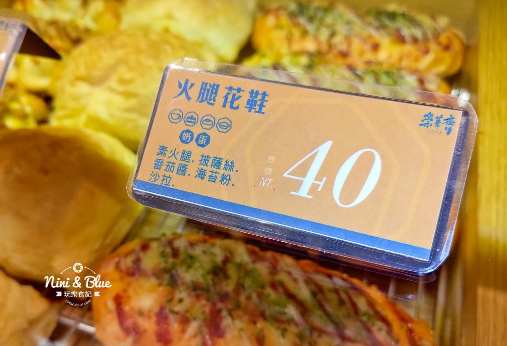 崇華齊烘焙本舖.台中素食麵包12