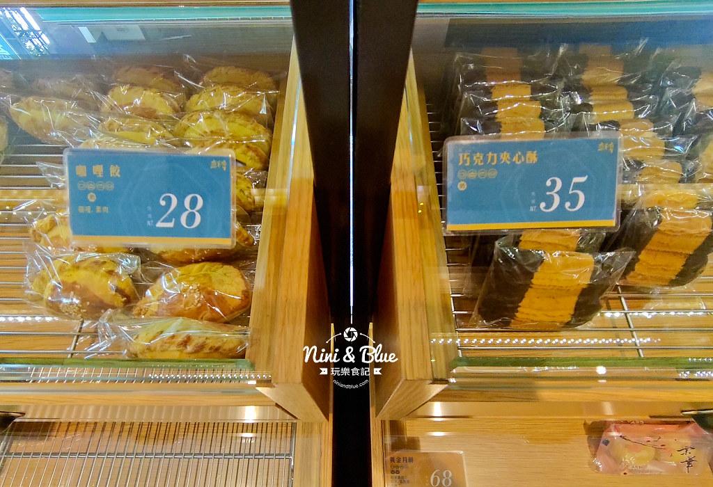 崇華齊烘焙本舖.台中素食麵包07