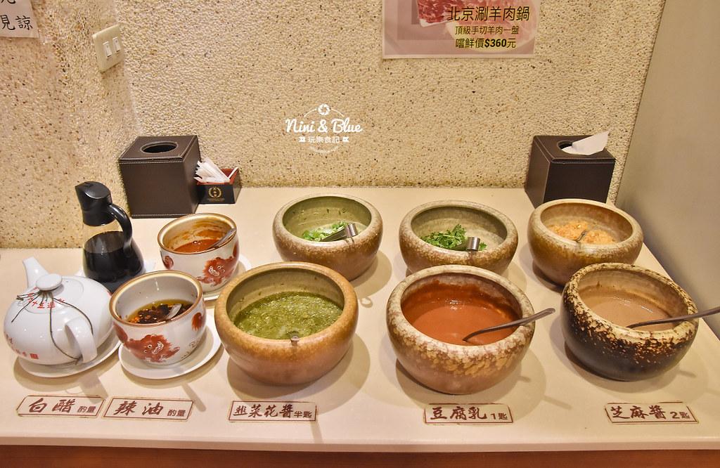 徠圍爐北方風味館 酸菜白肉鍋 菜單31