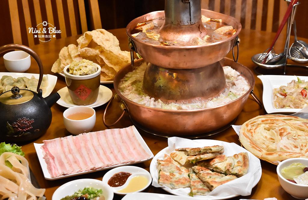 徠圍爐北方風味館 酸菜白肉鍋 菜單24