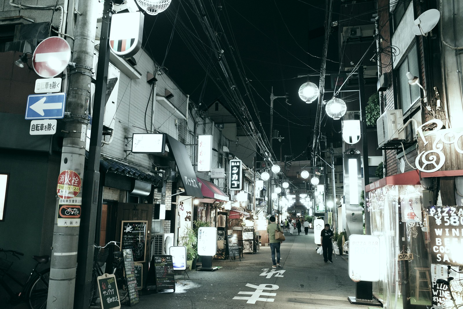 GR Osaka 20191003