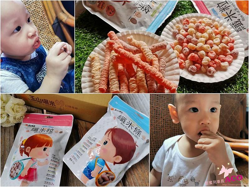嬰兒餅乾1