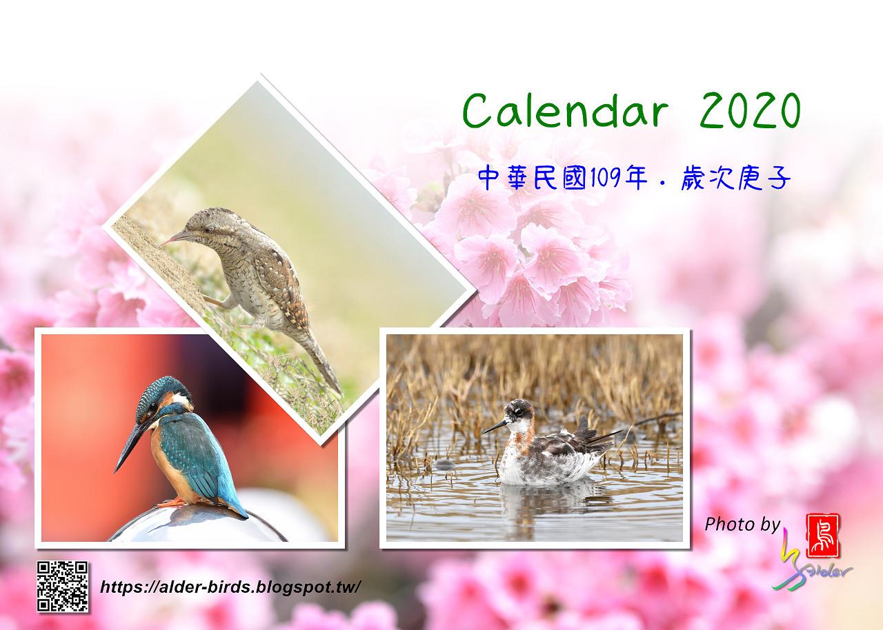 Calendar2020_Noname_00_S