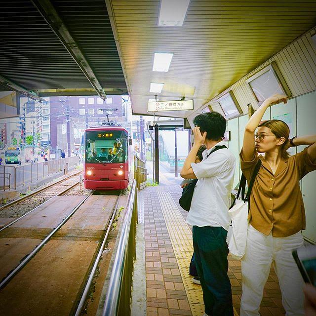 #都電荒川線 #路面電車 #都電 #romendensha #大塚駅 #OtshkaStation #Japan #日本 #東京 #Tokyo #toden #todenarakawaline #tram #Otsuka #Ohtsuka #文京区 #Bunkyōku #Bunkyoku #Downtown #JapaneseDownTown #下町 #大塚 #駅 #station