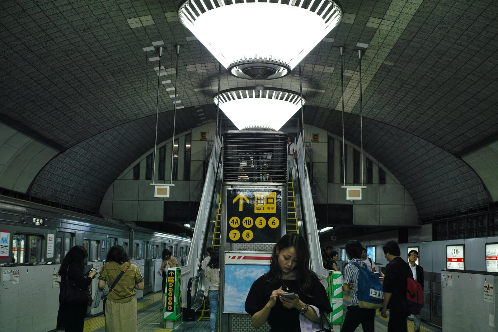 Merrill Osaka 201910