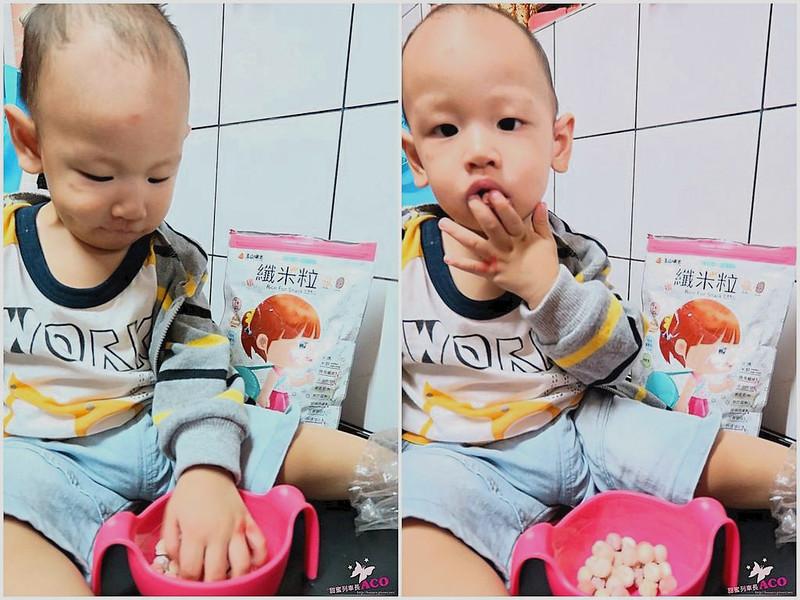 寶寶米餅1