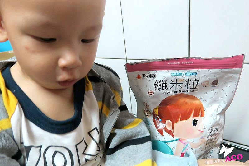寶寶米餅4